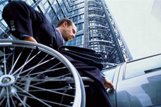 Может ли взять кредит инвалид 3 группы взять кредит в кирове у частного лица
