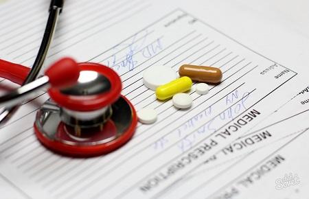 Льготные лекарства для инвалидов 1, 2 и 3 группы
